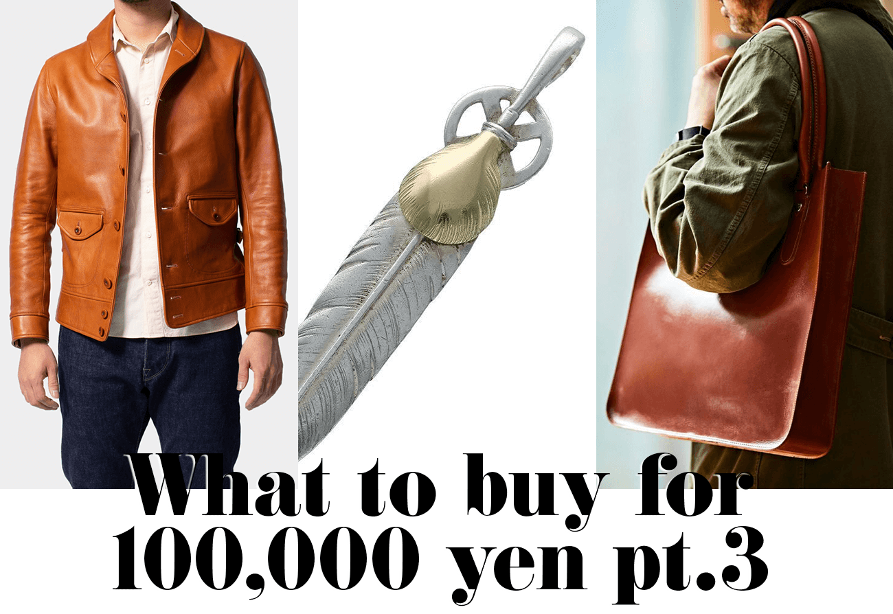 What to buy for 100,000 yen pt.3