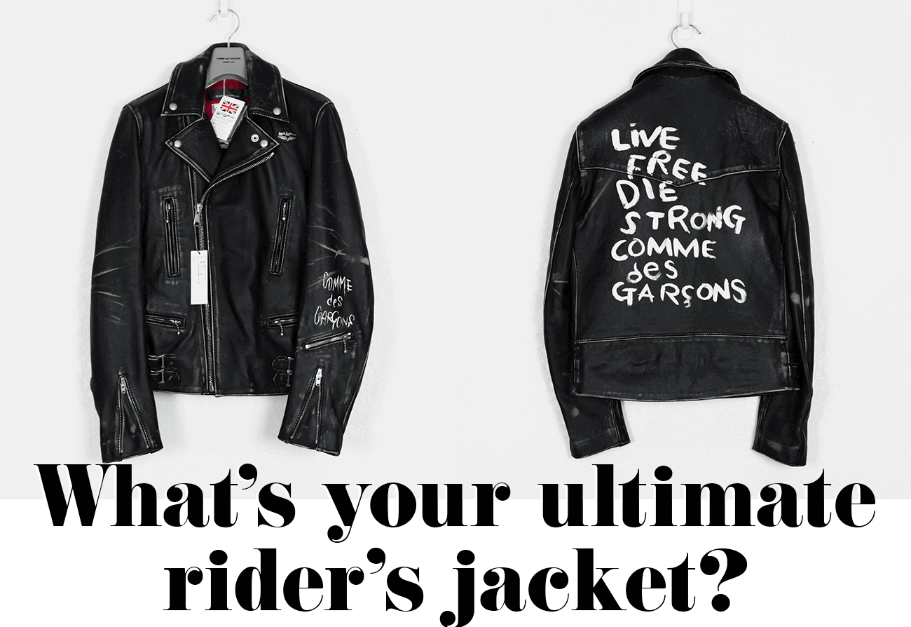 What's your ultimate rider's jacket?